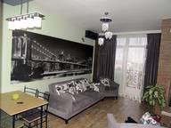 Сдается посуточно 3-комнатная квартира в Батуми. 0 м кв. Batumi, Pirosmani Street, 18