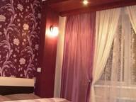 Сдается посуточно 2-комнатная квартира в Брянске. 54 м кв. Красноармейская, 100