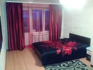 Сдается посуточно 1-комнатная квартира в Новочеркасске. 34 м кв. Залеская 2/ Первомайская