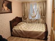 Сдается посуточно 2-комнатная квартира в Иркутске. 44 м кв. Советская, 83