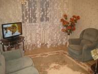 Сдается посуточно 2-комнатная квартира в Оренбурге. 70 м кв. Чкалова, 26