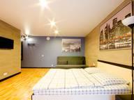Сдается посуточно 1-комнатная квартира в Ярославле. 40 м кв. Московский пр-т 96