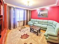 Сдается посуточно 3-комнатная квартира в Кургане. 91 м кв. Карельцева 115