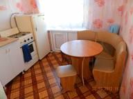 Сдается посуточно 2-комнатная квартира в Челябинске. 45 м кв. Островского, 29