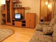 Сдается посуточно 3-комнатная квартира в Барнауле. 70 м кв. Попова 143