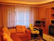 Сдается посуточно 2-комнатная квартира в Хабаровске. 45 м кв. Пушкина 22