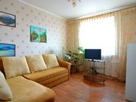 Сдается посуточно 3-комнатная квартира в Хабаровске. 70 м кв. Серышева, 74
