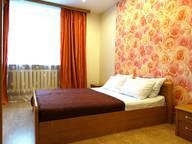 Сдается посуточно 2-комнатная квартира в Туле. 0 м кв. проспект Ленина, 86