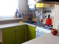 Сдается посуточно 2-комнатная квартира в Алуште. 45 м кв. Крым,ул. Октябрьская 40