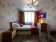 Сдается посуточно 1-комнатная квартира в Самаре. 46 м кв. Комсомольская улица, 7