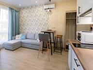 Сдается посуточно 3-комнатная квартира в Адлере. 70 м кв. Верхне-Имеретинская Бухта, улица Кувшинок, 8