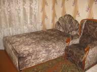 Сдается посуточно 3-комнатная квартира в Борисове. 65 м кв. улица Ватутина, 30