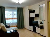 Сдается посуточно 1-комнатная квартира в Уфе. 35 м кв. Бакалинская улица 64/1