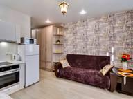 Сдается посуточно 1-комнатная квартира в Ростове-на-Дону. 40 м кв. улица Малюгиной, 228