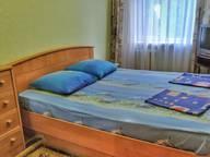 Сдается посуточно 2-комнатная квартира в Алуште. 48 м кв. улица Ленина, 48