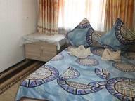 Сдается посуточно 3-комнатная квартира в Бишкеке. 65 м кв. Юг-2, дом 11