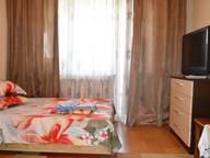 Сдается посуточно 1-комнатная квартира в Бишкеке. 35 м кв. Юг-2, дом 11