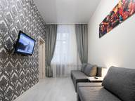 Сдается посуточно 3-комнатная квартира в Москве. 75 м кв. улица Арбат, 51
