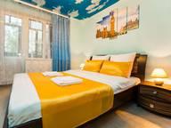 Сдается посуточно 2-комнатная квартира в Сургуте. 44 м кв. пр. Ленина, д. 40
