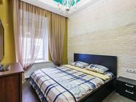 Сдается посуточно 1-комнатная квартира в Москве. 0 м кв. Гоголевский бульвар, 25 строение 1