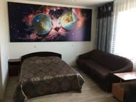 Сдается посуточно 1-комнатная квартира в Абакане. 0 м кв. улица Крылова, 85
