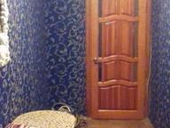 Сдается посуточно 2-комнатная квартира в Оренбурге. 0 м кв. проспект гагарина 33  дробь 2