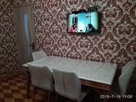 Сдается посуточно 3-комнатная квартира в Батуми. 80 м кв. Batumi, Takaishvili Str, 36