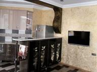 Сдается посуточно 3-комнатная квартира в Батуми. 0 м кв. Batumi, Inasaridze Street, 3