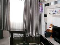 Сдается посуточно 3-комнатная квартира в Батуми. 0 м кв. Улица Кобаладзе 8