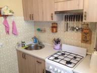 Сдается посуточно 1-комнатная квартира в Жуковском. 35 м кв. улица Гагарина, 65