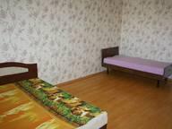 Сдается посуточно 2-комнатная квартира в Щёлкове. 0 м кв. Пушкино 2-Й Надсоновский проезд д3