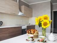 Сдается посуточно 1-комнатная квартира в Краснодаре. 0 м кв. Старокубанская улица, 137к2