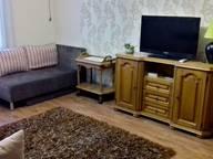 Сдается посуточно 1-комнатная квартира в Таганроге. 50 м кв. Октябрьская площадь, 2