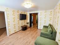Сдается посуточно 3-комнатная квартира в Тобольске. 58 м кв. улица Знаменского, 18