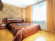 Сдается посуточно 2-комнатная квартира в Новокузнецке. 0 м кв. улица Тольятти, 29