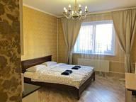 Сдается посуточно 1-комнатная квартира в Подольске. 0 м кв. Микрорайон Родники, 2