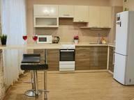 Сдается посуточно 1-комнатная квартира в Самаре. 44 м кв. улица Молодежная, 8б