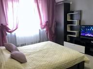 Сдается посуточно 1-комнатная квартира в Краснодаре. 43 м кв. Казбекская улица, 3