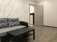 Сдается посуточно 1-комнатная квартира в Ухте. 40 м кв. проезд Строителей д.21