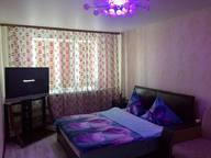 Сдается посуточно 3-комнатная квартира в Новом Уренгое. 0 м кв. Юбилейная улица 4