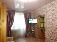 Сдается посуточно 2-комнатная квартира в Севастополе. 0 м кв. улица Гоголя, 26