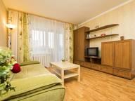 Сдается посуточно 1-комнатная квартира в Нижнем Новгороде. 0 м кв. улица Родионова, 189/24