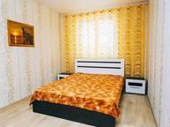 Сдается посуточно 1-комнатная квартира в Ульяновске. 0 м кв. улица Аблукова, 4 - АШАН