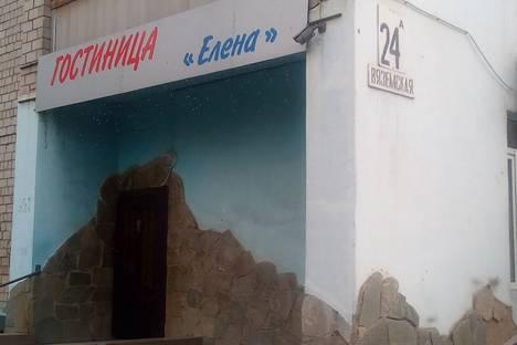 Сдается комната посуточно в Орске, улица Вяземская, 24а.