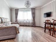 Сдается посуточно 2-комнатная квартира в Астане. 0 м кв. улица Сарайшык, 5е