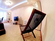 Сдается посуточно 2-комнатная квартира в Москве. 50 м кв. Нагорная улица, 40
