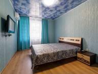 Сдается посуточно 2-комнатная квартира в Воронеже. 0 м кв. улица Нижняя, 73
