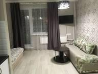 Сдается посуточно 1-комнатная квартира в Магнитогорске. 26 м кв. Вознесенская улица, 11