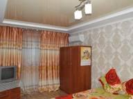 Сдается посуточно 1-комнатная квартира в Бишкеке. 0 м кв. улица Боконбаева, 2