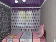 Сдается посуточно 2-комнатная квартира в Бишкеке. 55 м кв. улица герцена, 9
